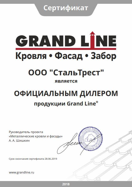 Металлочерепица GrandLine, Водосточные системы,